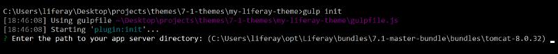 図1: gulp init タスクを実行して、アプリサーバーの構成を更新します。