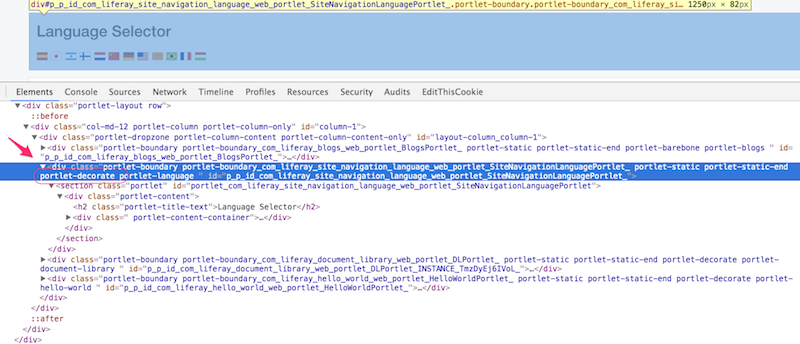 図1:ポートレットデコレータは、デコレータのCSSクラスをアプリケーションのラッパーに追加します