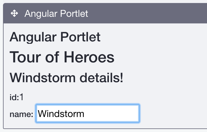 Figure 1: Type custom text in the field and watch it instantaneously displayed in the portlet.