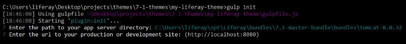 図2: gulp init タスクを実行して、サイトのURLを更新することもできます。