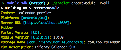 Figure 1: The Mobile SDK Builders wizard lets you specify property values for building your module.